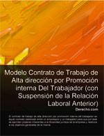 Contrato de trabajo de alta dirección por promoción interna del trabajador (con suspensión de la relación laboral anterior)