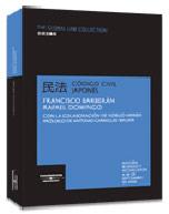 Código Civil Japonés (Libro electrónico)